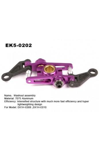 image: HBK2 Upgrade Alu Washout assembly Ek5-0202