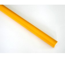 Folie termoadeziva Galben 638x1000 mm